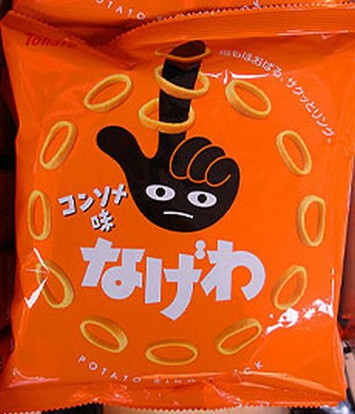 Crazy Japanese Packaging (70 pics)