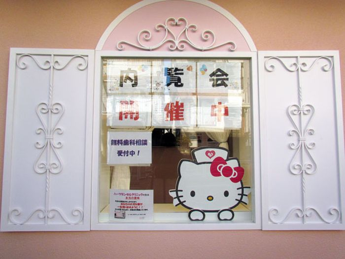 Hello Kitty Dental Clinic in Tokyo (8 pics)