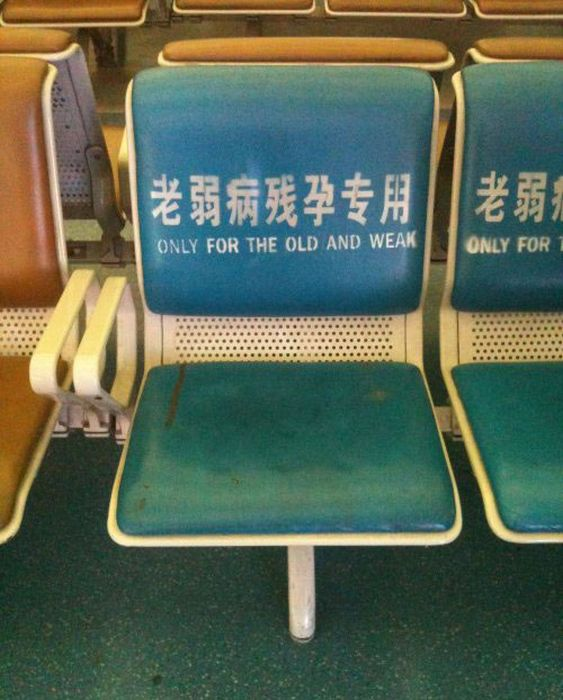 WTF Signs. Part 16 (30 pics)