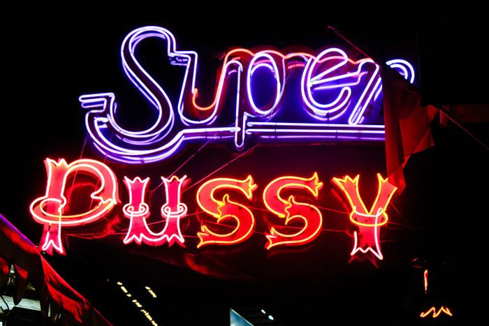 awesome and funny neon signs 25 pics