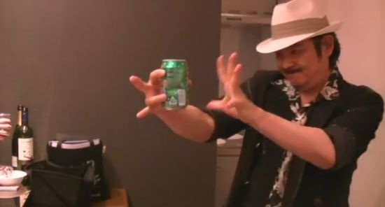 Cool Japanese Trick With a Beer Can