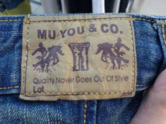Chinese Counterfeiting (38 pics)