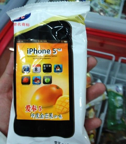 iPhone 5 From China (4 pics)