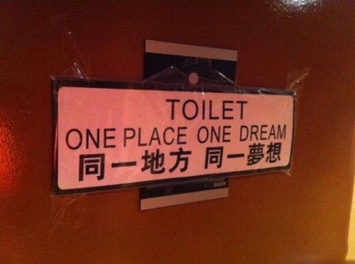 WTF Signs. Part 24 (38 pics)