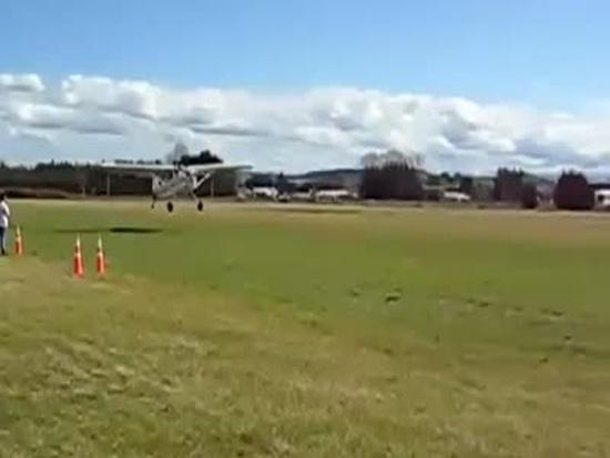 Weird Plane Landing Gone Wrong