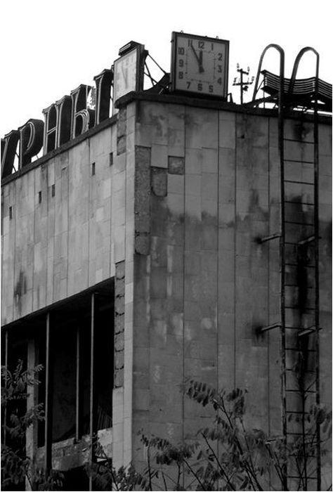 Abandoned City of Pripyat (31 pics)