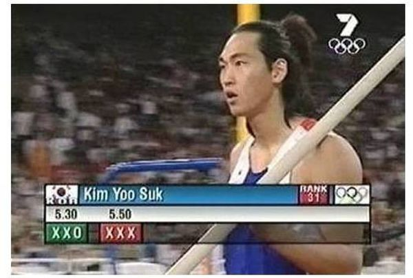 Awesome Names (20 pics)