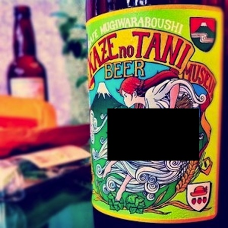 Awesome Beer Labels (50 pics)