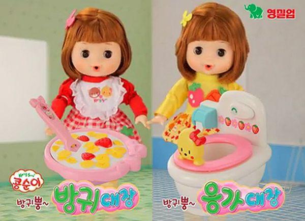 Kong Suni Fart Master Baby Doll (7 pics)
