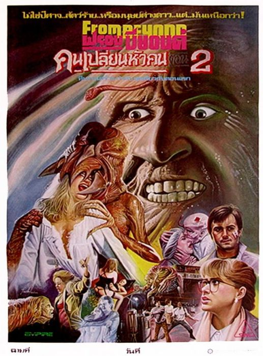 Thailand Movie Posters (85 pics)