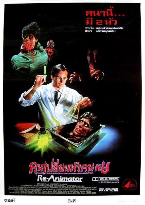 Thailand Movie Posters (85 pics)