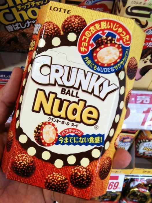 Very Unfortunate Product Names (30 pics)