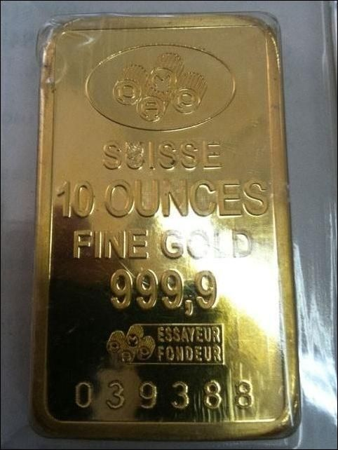 Fake Gold Bar (4 pics)