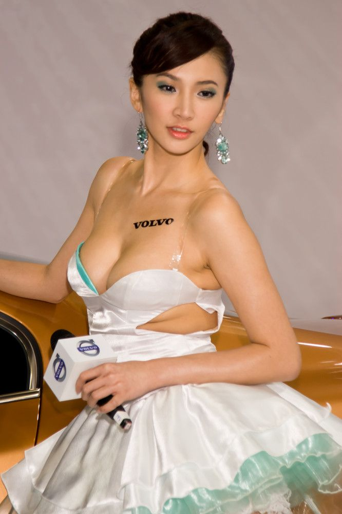 asian beauty forum jpg 1152x768