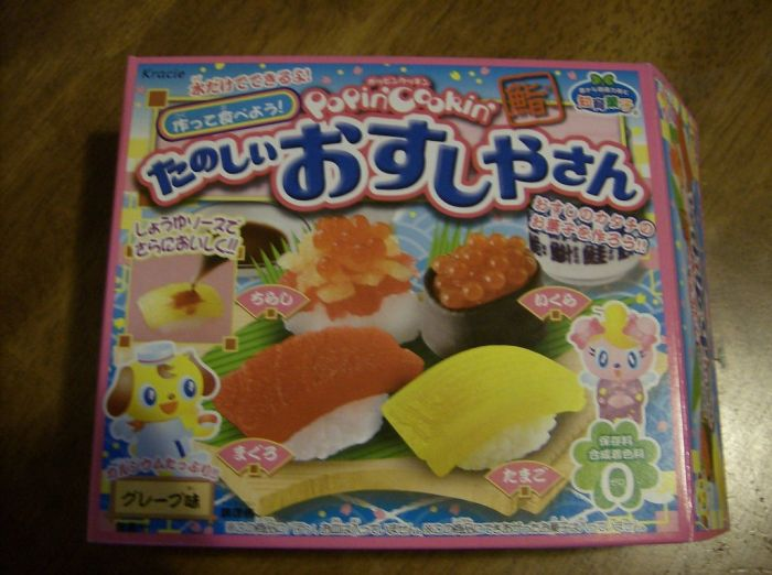 Candy Sushi Set (13 pics)