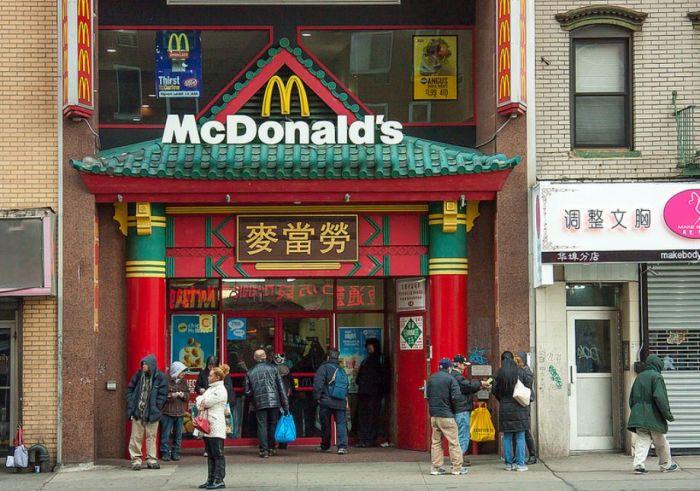 McDonald's Restaurants Around the World (35 pics)