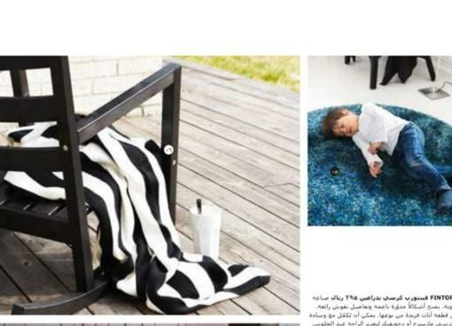 IKEA Removes Women From Its Saudi Catalog (4 pics)