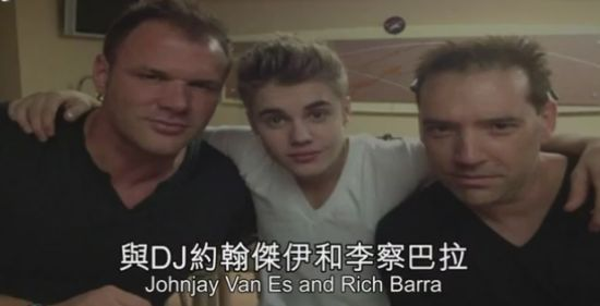 Chinese Social Webs Trolling Justin Bieber Epic Throw Up