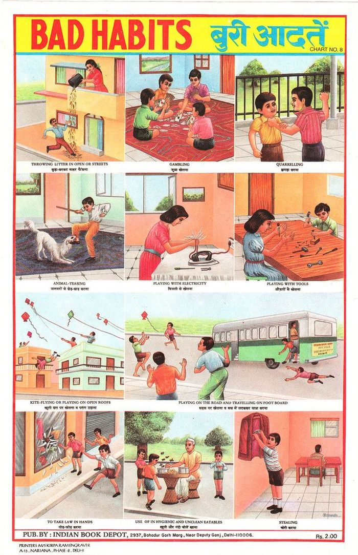 School Posters from India (47 pics)