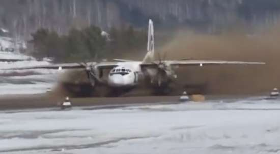 Incredible Russian An-24 Takes Off From Dirty Ground
