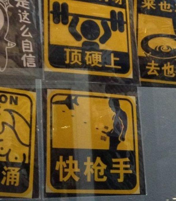 WTF Street Signs (30 pics)