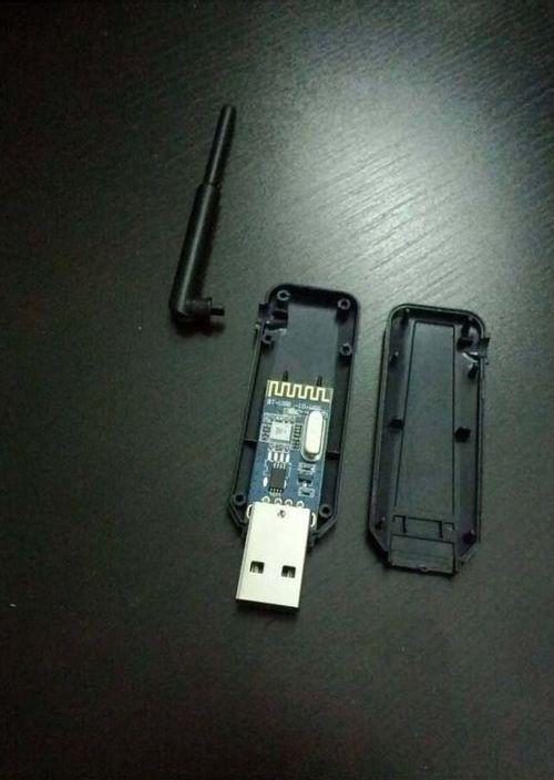 Chinese Bluetooth Stick (3 pics)