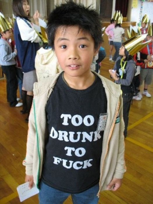 The Most Inappropriate Kids' T-Shirts (21 pics)