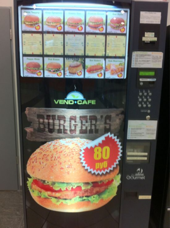 The Most Unusual Vending Machines (26 pics)