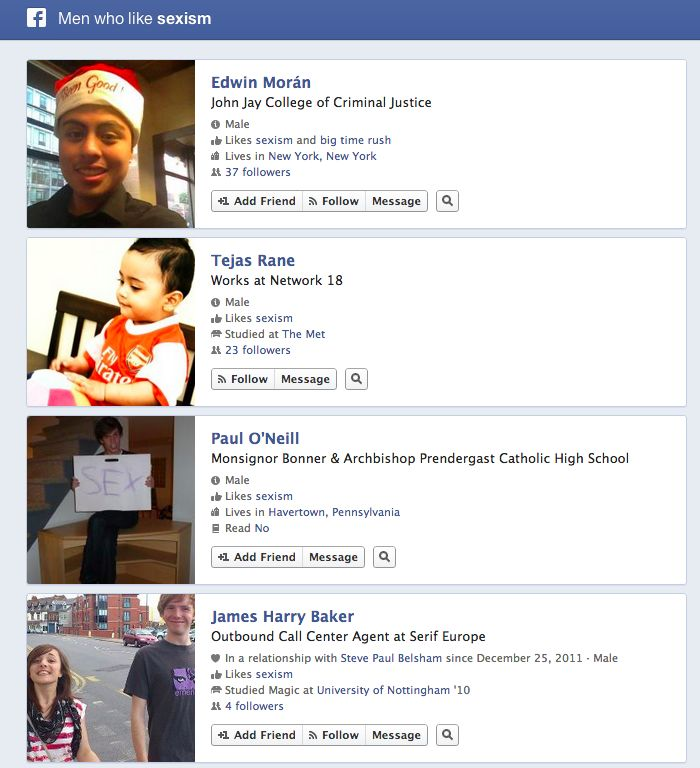 Facebook Graph Search (7 pics)
