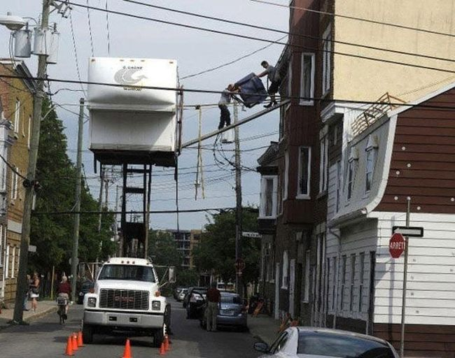 You Are Doing It Wrong. Part 7 (51 pics)