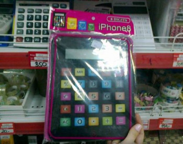 Knock-off Brand Products in China (21 pics)