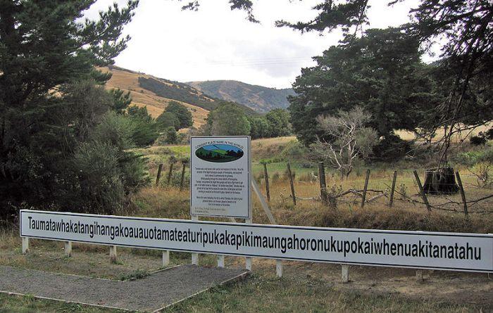 Taumata Hill, New Zealand (6 pics)