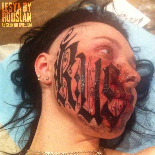 Face Tattoo (4 pics)