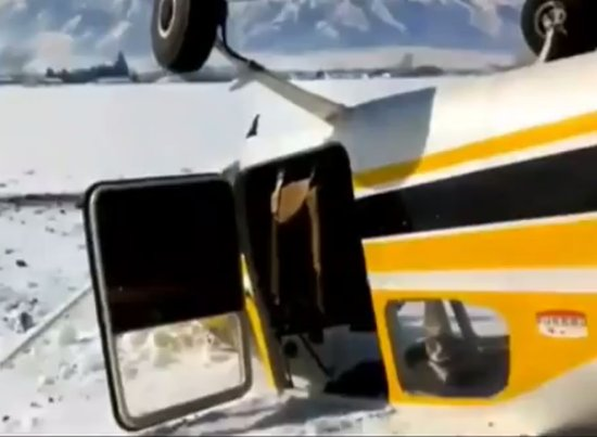 Plane Crash Filmed by Passengers