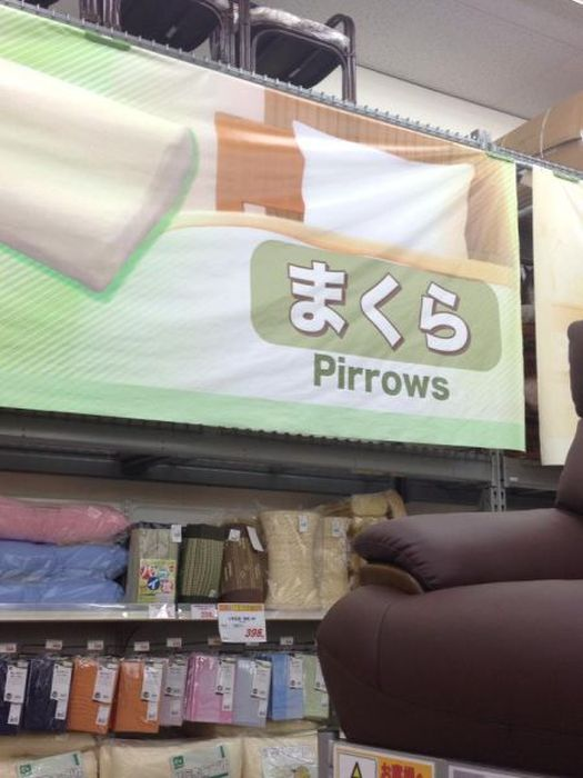 Meanwhile in Japan (51 pics)