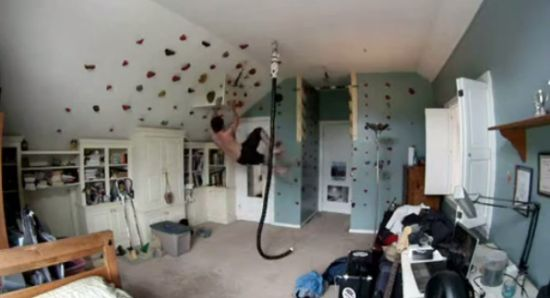 Amazing Ninja Training Room