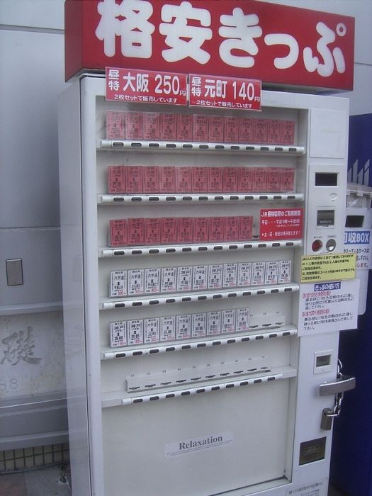 Japanese Vending Machines (25 pics)