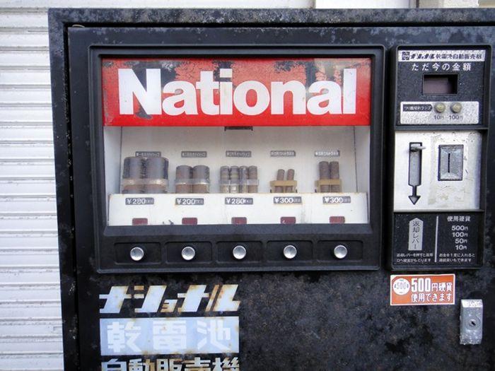 Japanese Vending Machines (25 pics)