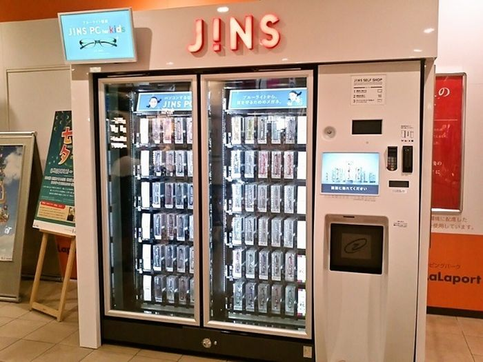 Japanese Vending Machines 25 Pics