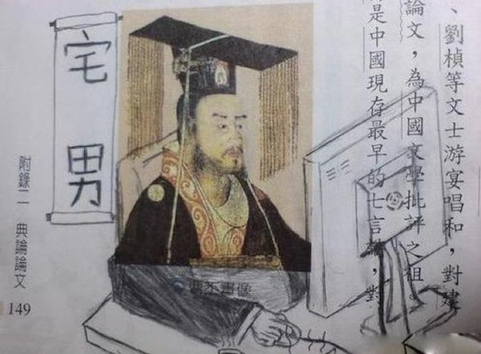 Funny Asian Textbook Doodles (20 pics)