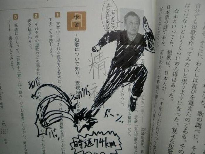 Funny Asian Textbook Doodles (20 pics)