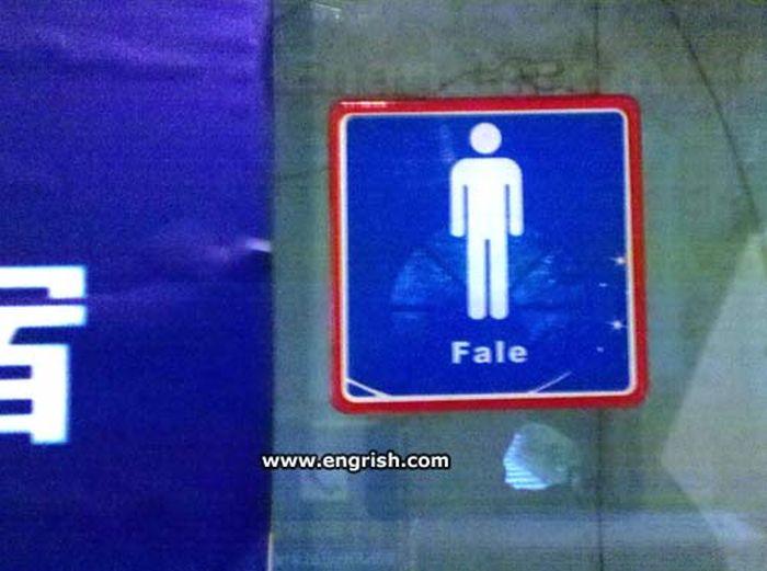 Engrish Fails. Part 2 (50 pics)