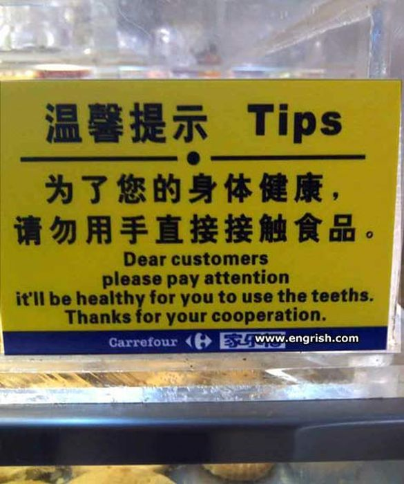 Engrish Fails. Part 2 (50 pics)