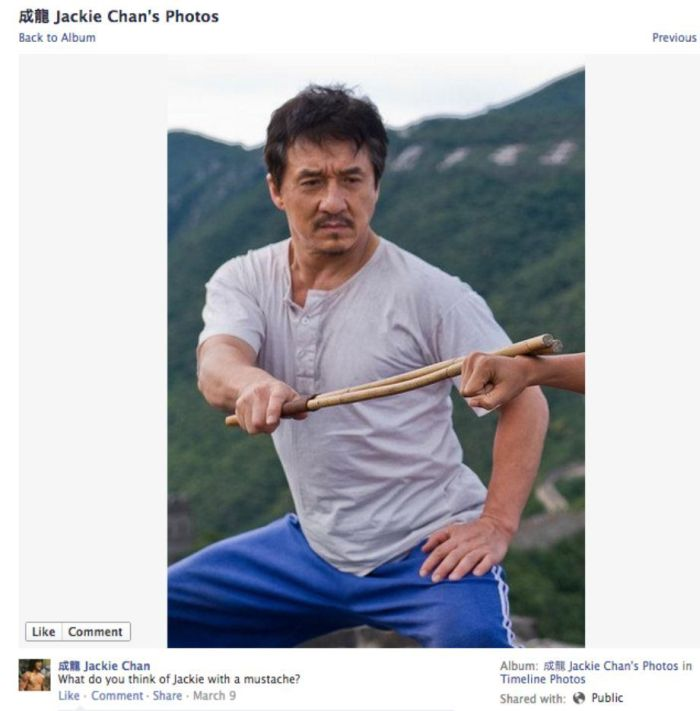 Jackie Chan's private photos on his Facebook.