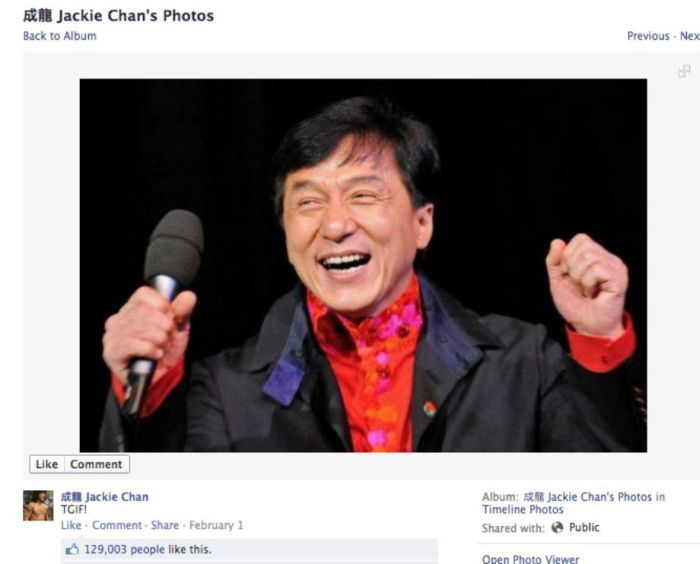 Hilarious photos and captions on Jackie Chan's Facebook page. Similar