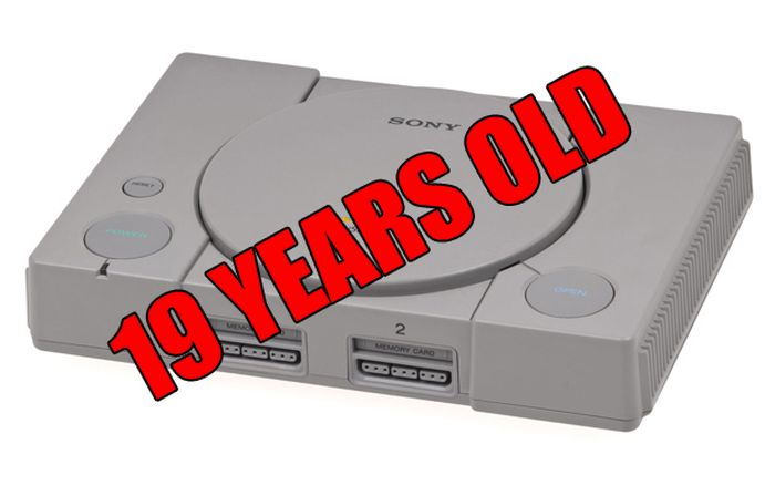 This Will Make You Feel Old (33 pics)