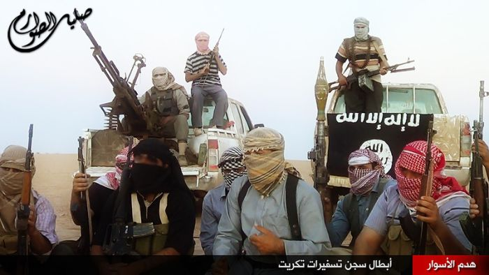 Jihadists of Iraq (41 pics)