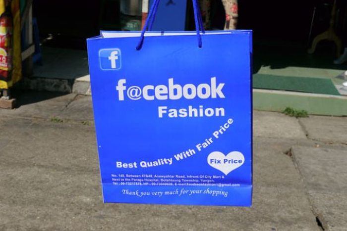 Facebook Fashion (4 pics)