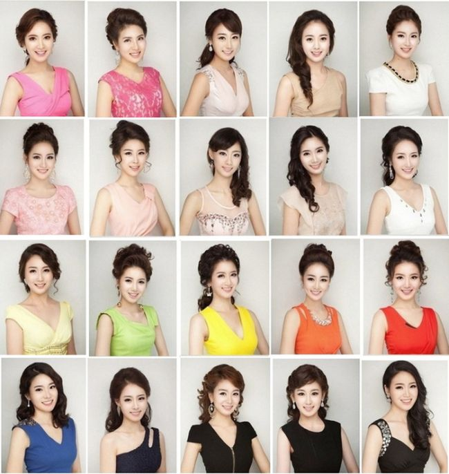 Las mujeres coreanas son todas iguales mira...