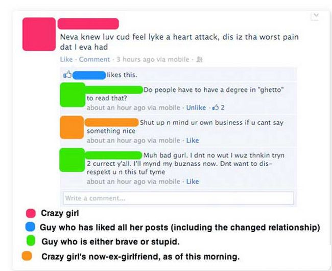 Facebook Fails and Wins. Part 3 (32 pics)